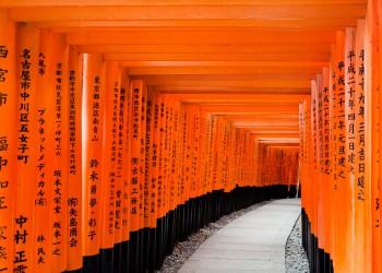 Fushimi-Inari Taisha, Kyoto (photo (c) Esther Wagner)